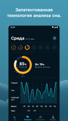 Sleep Cycle 3.0.2467-release