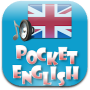 Скачать Pocket English: Аудирование