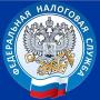 Скачать Проверка кассового чека в ФНС России