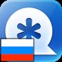 Скачать Vault русский языковой пакет