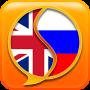 Скачать Англо-русский словарь