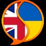 Скачать Англо-украинский словарь