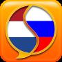 Скачать Русско - голландский словарь