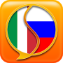 Скачать Русско-итальянский словарь