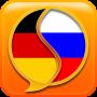 Скачать Русско-немецкий словарь