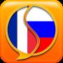 Скачать Русско-французский словарь