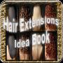 Скачать Наращивание волос Идея книги