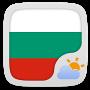 Скачать Bulgarian Language GOWeatherEX