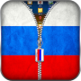 Скачать Russia Flag Zipper Lock