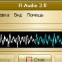 Скачать R-Audio
