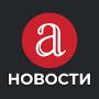 Скачать Anews: все новости и блоги