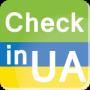 Скачать Check in Ukraine