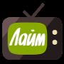 Скачать Лайм HD TV