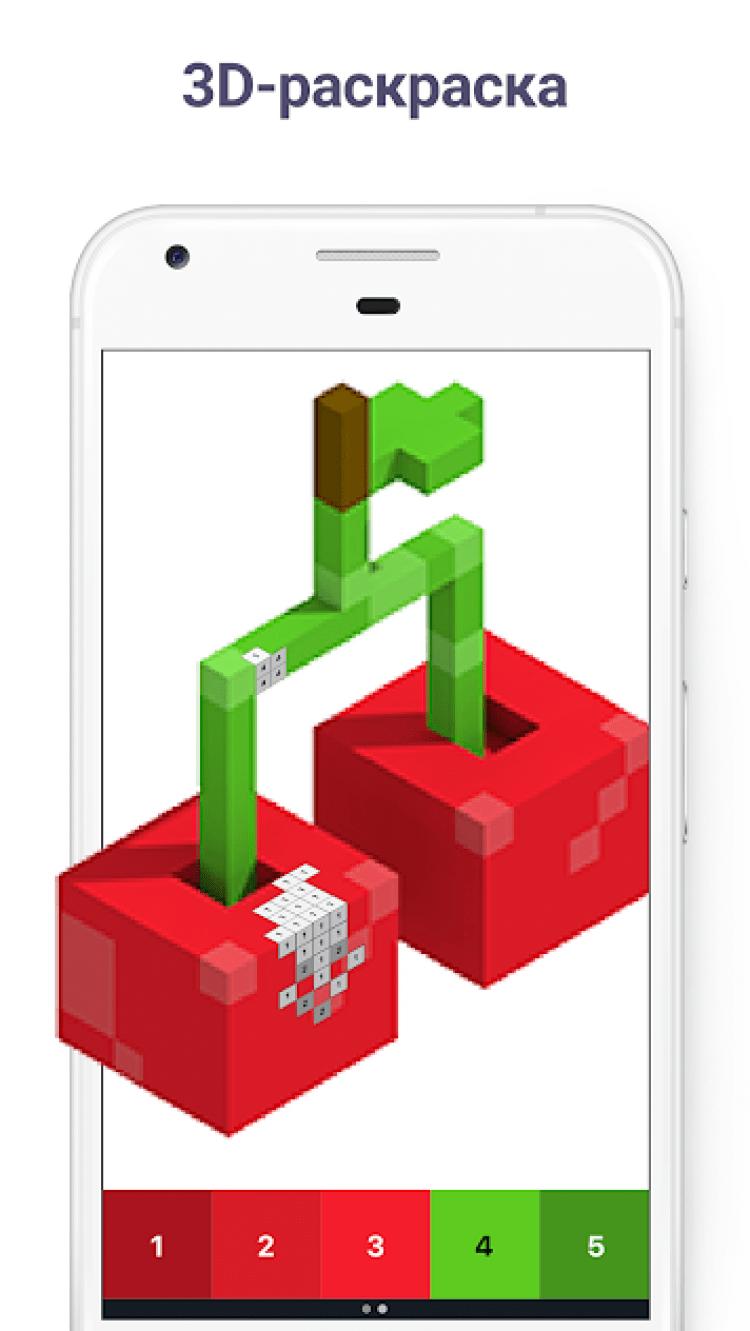 Pixel Art: Раскраска по номерам cкачать на Android бесплатно