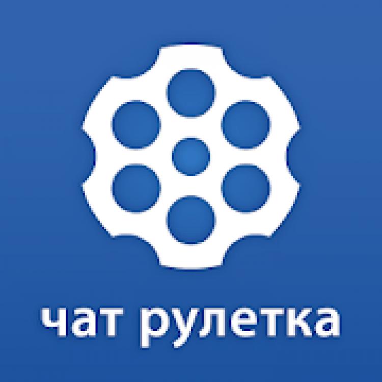Онлайн чат рулетка по россии с онлайн казино кристал слотс