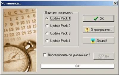 Update Pack 1.81