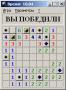 Скачать Crazy Minesweeper 2.10 Rus
