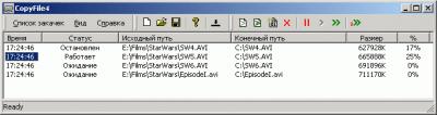 CopyFile 4.01