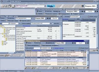 Эскорт+ v4.0.7 от 27.02.2008