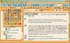 Скачать Unicat editor v7.7 СНГ