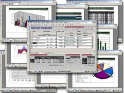 ПФО 2002, Freeware edition, v2.5.0302