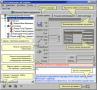 Скачать Учет и контроль компьютеров в сети предприятия