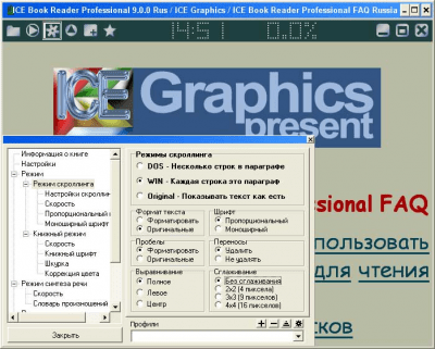 ICE Book Reader Professional 9.6.4