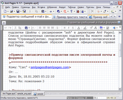 Aml Pages 9.85