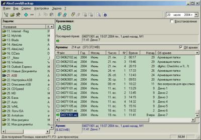 ASB v4.1