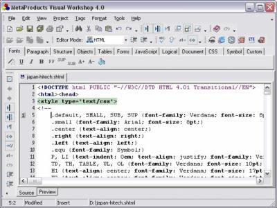 MetaProducts Web Studio 4.4 SR1