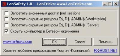 LANSafety