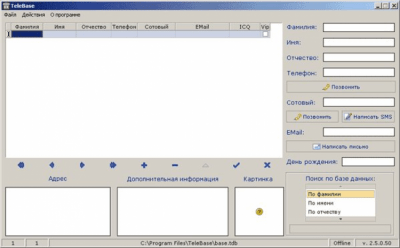 TeleBase v2.5.0.50b