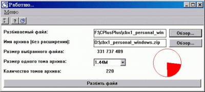 FileDiv v2.4 beta
