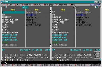 DOS Navigator OSP