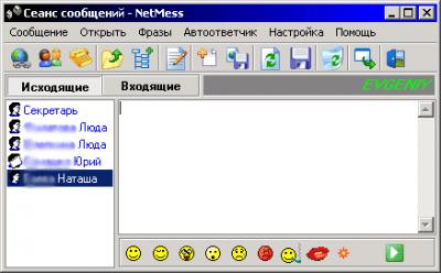 NetMess v2.17