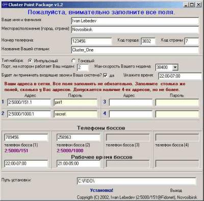 Cluster Point Package v1.2