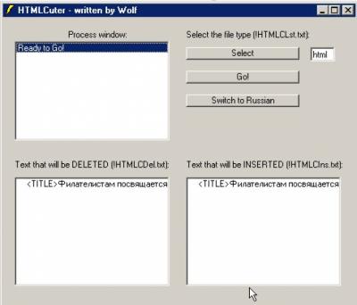 HTMLCuter