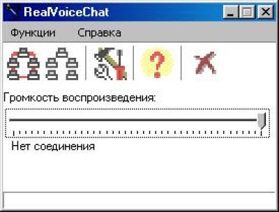 RealVoiceChat v2.22