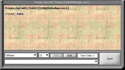 GG Odigo Client v1.0.1167