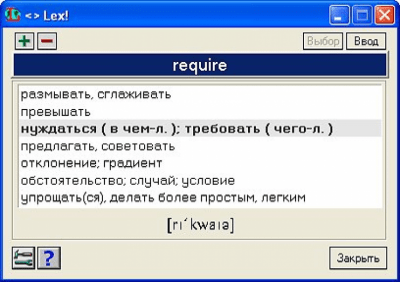 Lex! 0.5.1