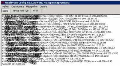 SmallProxy 3.6.3