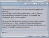 Скачать Comparison of prices v1.1
