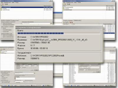 Information Backup System, v1.1.01.04
