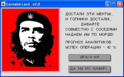 Cannabis Land v2.0