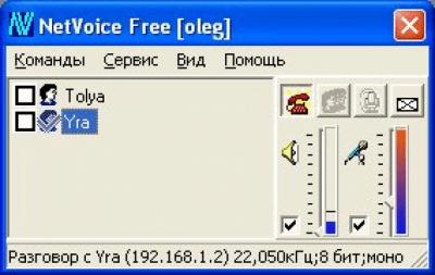 NetVoice v0.2.5.65