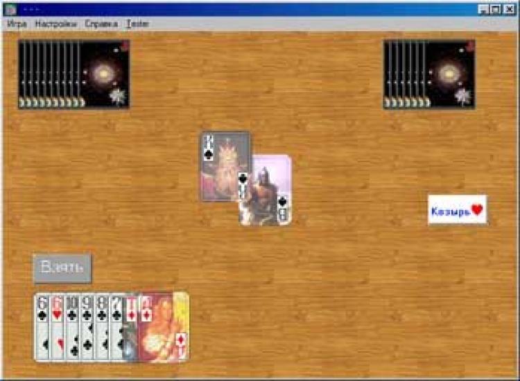 Яндекс играть карты дурака бесплатно онлайн тв смотреть бесплатно покер