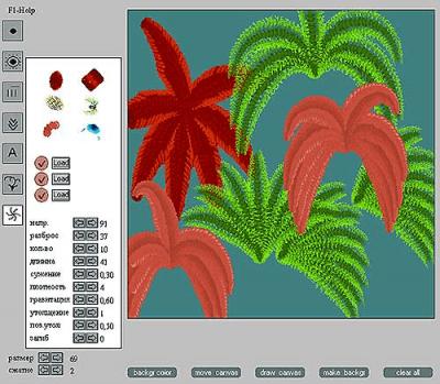 GM-Painter v1.0