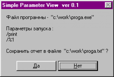 Simple Parameter View v0.1