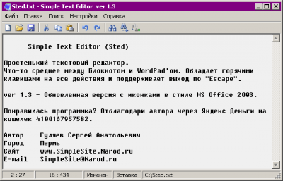 Simple Text Editor (Sted) v1.3.1