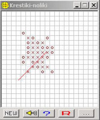 Крестики-нолики 5x5